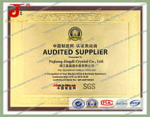 Made-in-china SGS certification