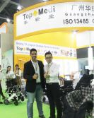 Rehacare & Orthopedic China2017