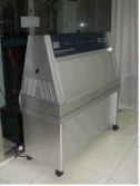 The UV detection equipment
