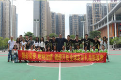 2017 KANGRUI Cup Basketball Team