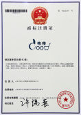 Registered Trademark Good- China