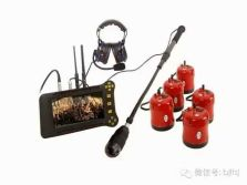 Explosion - proof wireless audio and video life detector V9