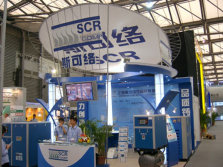 SCR attend The 2006 PTC Asian