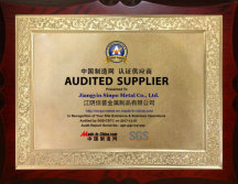 China Certified Aluminum Factory Supplier