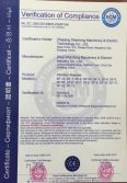 CE certification for Vibration Absorber