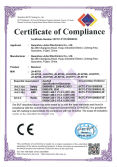 CE Certificate of receiver