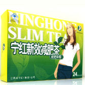 High Effect NingHong Slim Tea