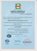Energy saving certificate GC