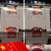 4colors Flexo Printing Machine