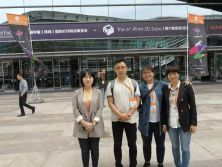 2018 Zhuhai RemaxWorld Expo