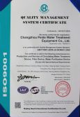 Quality Management System Certificate ISO9001:2008