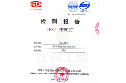 SGS Acrylic Products′ Material Test Report, BETC-HJ-2012-S-2