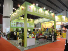 The 9th Guangzhou International Hospitality Equipment & Supplies Fair