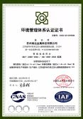 ISO14001 for cca wire