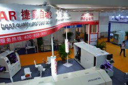 Jaguar Automation at EEIE 2015