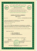 CERTIFICATE OF HALAL PRODUCT