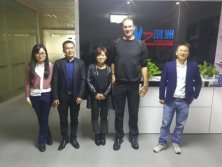 Germany ESMO(Northeast Asia) team visit Hongzhou