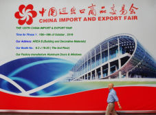 2016 October-We′ll Attend The 120th China Import & Export Fair (Canton Fair)