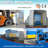 plastic shredder machine shipping