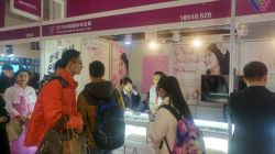 China Jewelry Show for Doestic Market