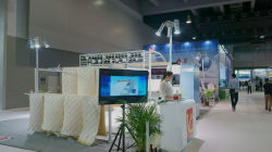 The 1st China (Anhui) International Sewing Equipment Fair 2012