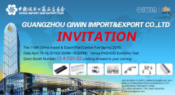 We will take part in 2016 Spring Canton fair (construction hardware part)