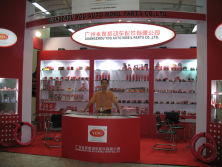 2008 CANTON FAIR