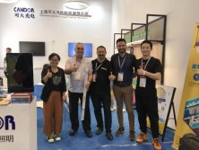 2019 Guangzhou International Lighting Fair