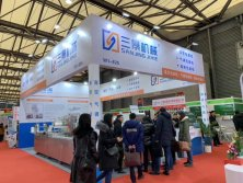 Attend China (Shanghai) International Exhibition of Meat Processing & Packing Equipment 2018