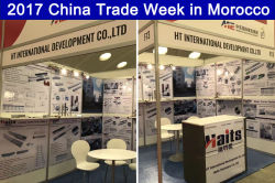 2017 China Trade Week in Morocco