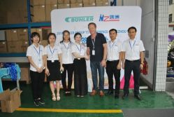 Buhler Group TS Director Gary Yates bring 45 production and quality supervisors visit Hongzhou