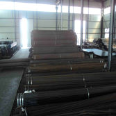 seamless steel carbon tube