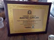 SGS certification from made in china