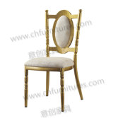 Wedding Chair YC-A43