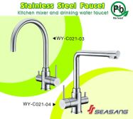 Stainless Steel 3 Ways Faucets