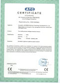 CE Certificate of E308 Android Smart Terminal