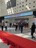 The 7th China(Shanghai) International Technology Fair