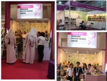 Dubai Beauty World Middle East; HK Watch&Clock Fair