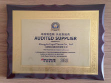 Authenticated Supplier