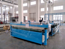 To Ecuador: SN-JCX2550C Laminated Glass Production Line in 2017
