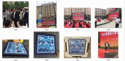 Chairman of Evergrande property group Xu Jiayin was awareded with wuhan smart frame painting