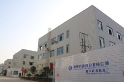 Copier Remanufacturing Factory