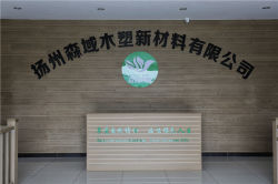 Yangzhou Senyu WPC New Material Co., Ltd