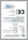 CE certification for DY-6006RB