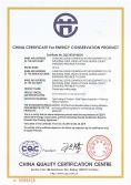 China Certificate for Energy Conservation Product- Chinese Gas Cooking Range