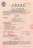Certificate of works approval by China classification society