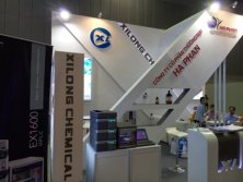 Vietnam Analitica Exhibition 14-17th, April, 2015