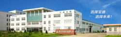 THIS IS OUR COMPANY YANTAI SHANDONG CHINA