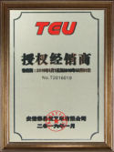 Certificate of authority agent from TEU