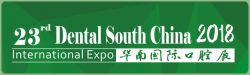 2018 south dental exhibition